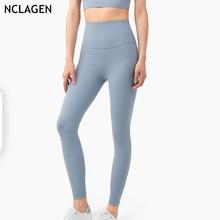 NCLAGEN Women Yoga Pants Gym Tummy Control High Waist Butt Lifting Squat Proof Workout Running Quick Dry Fitness Leggings