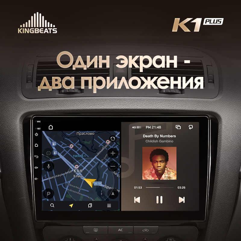 KingBeats אנדרואיד 8.1 ראש יחידת 4G בדאש רכב רדיו מולטימדיה וידאו נגן ניווט GPS עבור סקודה אוקטביה 2 a5 2008 2013