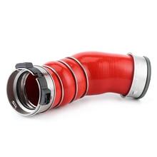 צריכת סעפת טורבו Intercooler צינור צינור 11617799873 Fit עבור BMW X5 E70 X6 E71 M57N2 מנוע צינור + סגסוגת רכב אבזרים