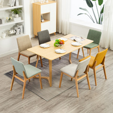 купить Nordic Home Furniture Minimalist Bedroom Study Chair Solid Wood Back Office Restaurant Meeting Coffee Hotel Dining Modern Chairs дешево