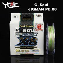 Japan Geïmporteerd Ygk G-SOUL X8 Jigman Pe 8 Braid Vissen 200 300M Pe Lijn Lijn Kwaliteit Goederen Licentie