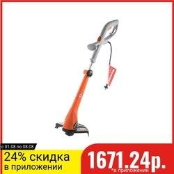 Elektrische trimmer Hammer, ETR450, 450W