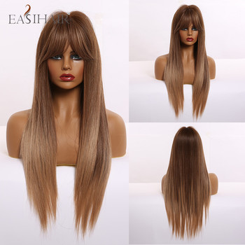 EASIHAIR Mixed Blonde Ombre Long Silky Straight Wigs With Bangs Heat Resistant Synthetic Cosplay Wigs for Women African American