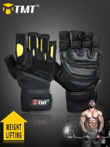 TMT Gym-Gloves Dumbbell Lifting-Training-Gloves Weight Half-Finger Fitness Workout Bodybuilding