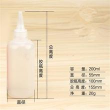 Промышленный Пластик бутылка горшок деревообрабатывающий дозировочный
