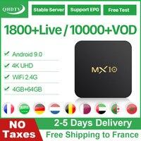 Франция IPTV арабский Германия Бельгия 1 год IPTV MX10 4 Гб 64 Гб французский Португалия IP ТВ подписка QHDTV Испания голландский французский IP ТВ