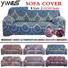1 2pcs elastic sofa covers for living room l shape sectional slipcovers strench armchair couch covers 1 2 3 4 seater funda cover Bohemia Stretch Slipcovers Sectional Elastic Stretch Sofa Cover for Living Room Couch Cover L shape Armchair Cover 1/2/3/4 seat