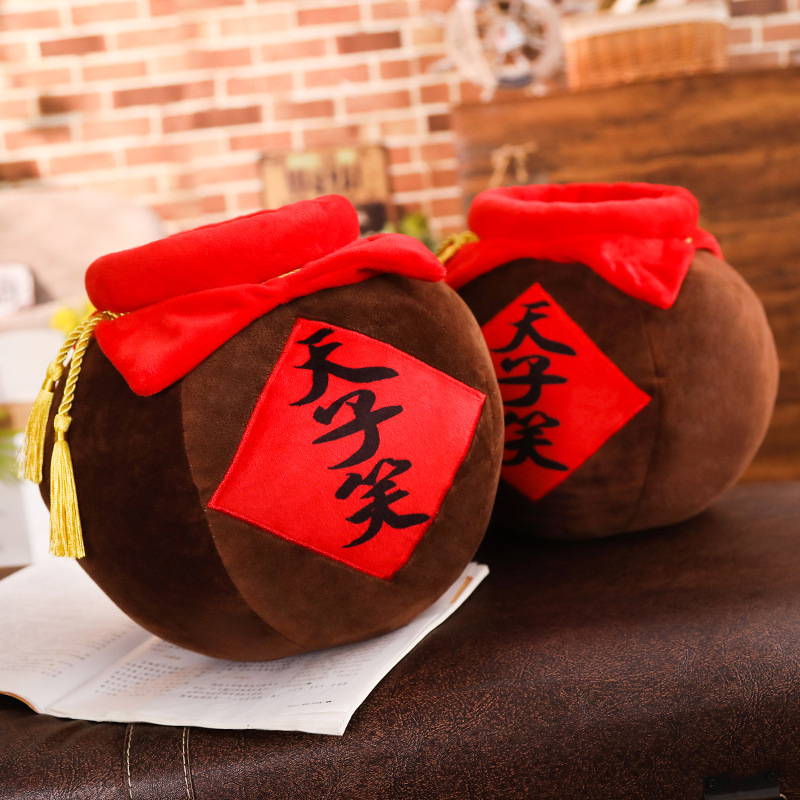The Grandmaster Of Demonic Plush Toy Pillow Mo Dao Zu Shi Wei WuXian Wine Jar Stuffed Pillow Toy Anime Around