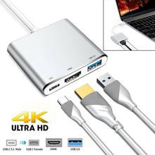 نوع C USB 3.1 إلى USB C 4K HDMI USB 3.0 كابل محول 3 في 1 محور لجهاز كمبيوتر ماك بوك برو