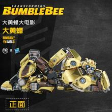 MU MODEL 3D Metal Puzzle Bbumblebee DIY Laser Cut Assemble Jigsaw Toys Desktop decoration Adult Toy Robot Model