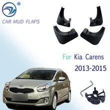 4 قطعة من واقيات الطين ABS عالية الجودة واقيات الطين واقيات الطين لكيا كارينز 2013 2015