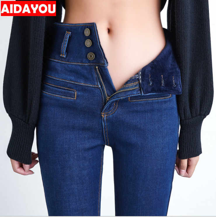 Womens Winter Jeans Warm High Waist Boyfriend Pants Fleece Lined Good Elastic Waist  Stretch Warm Denim Trousers Velvet ouc650