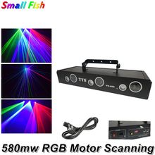 Mutil-Functional 580mW RGB Motor Scanning Laser Beam Show System Dj Equipment Stage Light Holiday