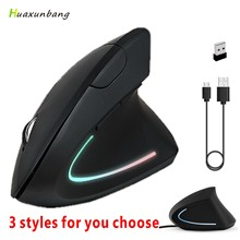 Vertical Mouse Gaming Rechargeable Mause Gamer Kit 2.4G Optical USB Ergonomic Cable Wired Wireless Mouse For PC Laptop Computer