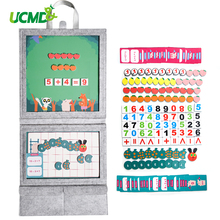 Magnetic Felt cloth Children's Early Learning Maths Beginner Teaching Aids Addition Subtraction Calculate Training Toys Stickers