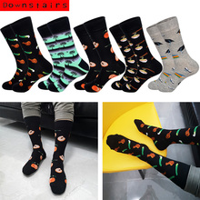 Downstairs 2019 Hot Socks for Men Custom Breathable Tube Streetwear Casual Originality Pattern Happy Kanye West