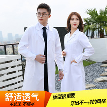 White gown long sleeve female doctor uniform doctor lab coat medical nurse uniform customized logo printed work clothes