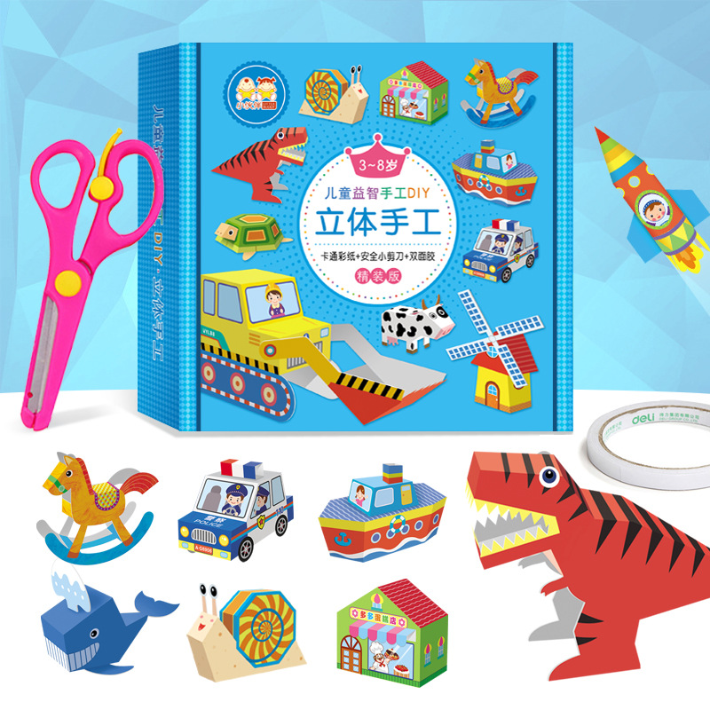 48pcs 3D Stereo DIY Handmade Model Origami Kindergarten Children's Educational Toys Paper-cut Children's Handicraft Toys