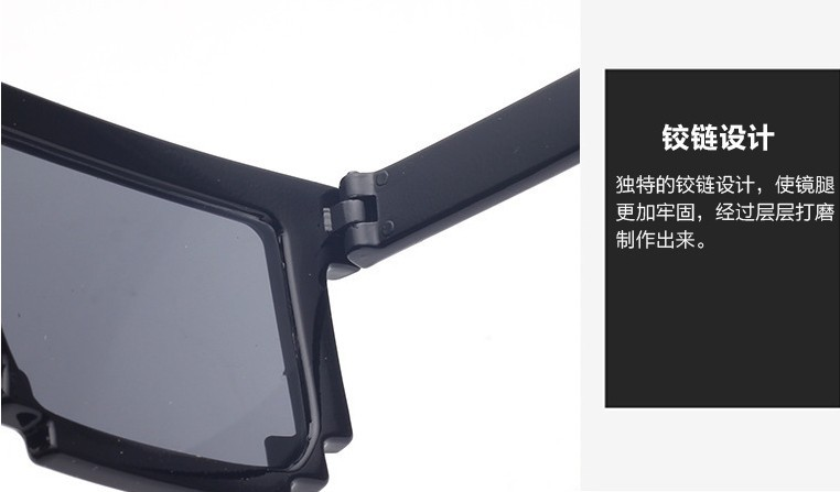 Nowy styl mozaika nieregularne kształt okulary