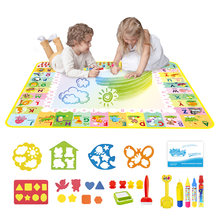 Big Size Water Drawing Mat Rug with Magic Pen Animal Type Coloring Painting Pen Accessories Learning Toys for Kids Drawing Set