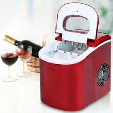 Teamilk Shop-máquina de Fabricación de hielo redondo eléctrica portátil para el hogar, fabricante de cubitos de hielo, comercial, 15kg/24H
