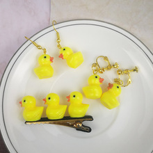 Fashion Jewelry Hair-Clip Duck-Earrings Funny Girls Women Yellow for Gift Little Small-Size
