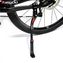 EasyDo bisiklet Kick standı ayarlanabilir alüminyum alaşım bisiklet yan kick standı dağ bisiklet park rafı bisiklet standı