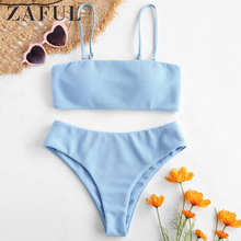 ZAFUL Basic Bandeau Bikini Women Textured Padded Bandeau Bikini Set Spaghetti Straps Wire Free Bathing Suit Padded Beachwear New zaful bikini new padded spaghetti straps bikini set cami string bralette bathing suit swimwear brazilian swimsuit women biquni