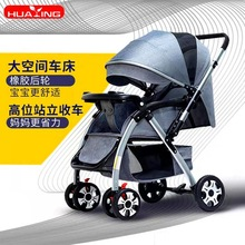 2021 New Stroller Can Sit In A Reclining Stroller Folding Four Seasons Can Be Used Stroller Wide Space Children's Stroller