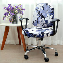 Newly High Elastic Office Arm Chair Cover 2pcs set Spandex Computer Chair Covers Soft Polyester Farbic