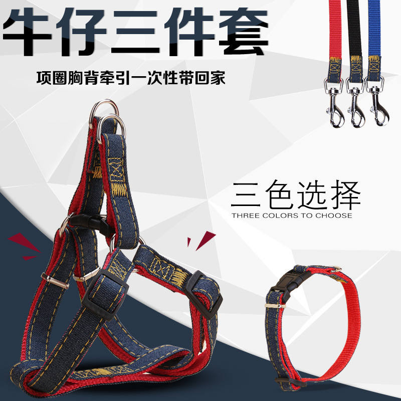Suspender Strap Deer Lanyard Dog Chain Teddy Pug Bichon Chest Pet Traction Dog Small Dogs Unscalable Dog Three Pieces
