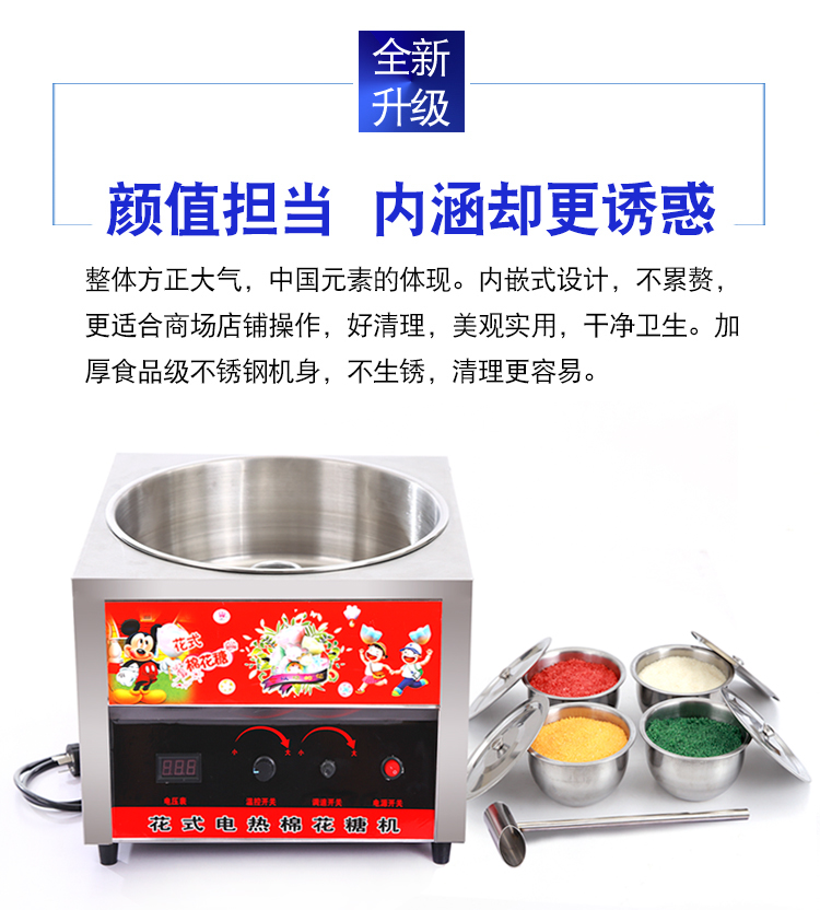 H8c8099517bc14bb68c9c99015bf0ac39p - Cotton Candy Machine Business Fully Automatic Electric Heating Cotton Candy Machine Colored Fancy Brushed Marshmallow