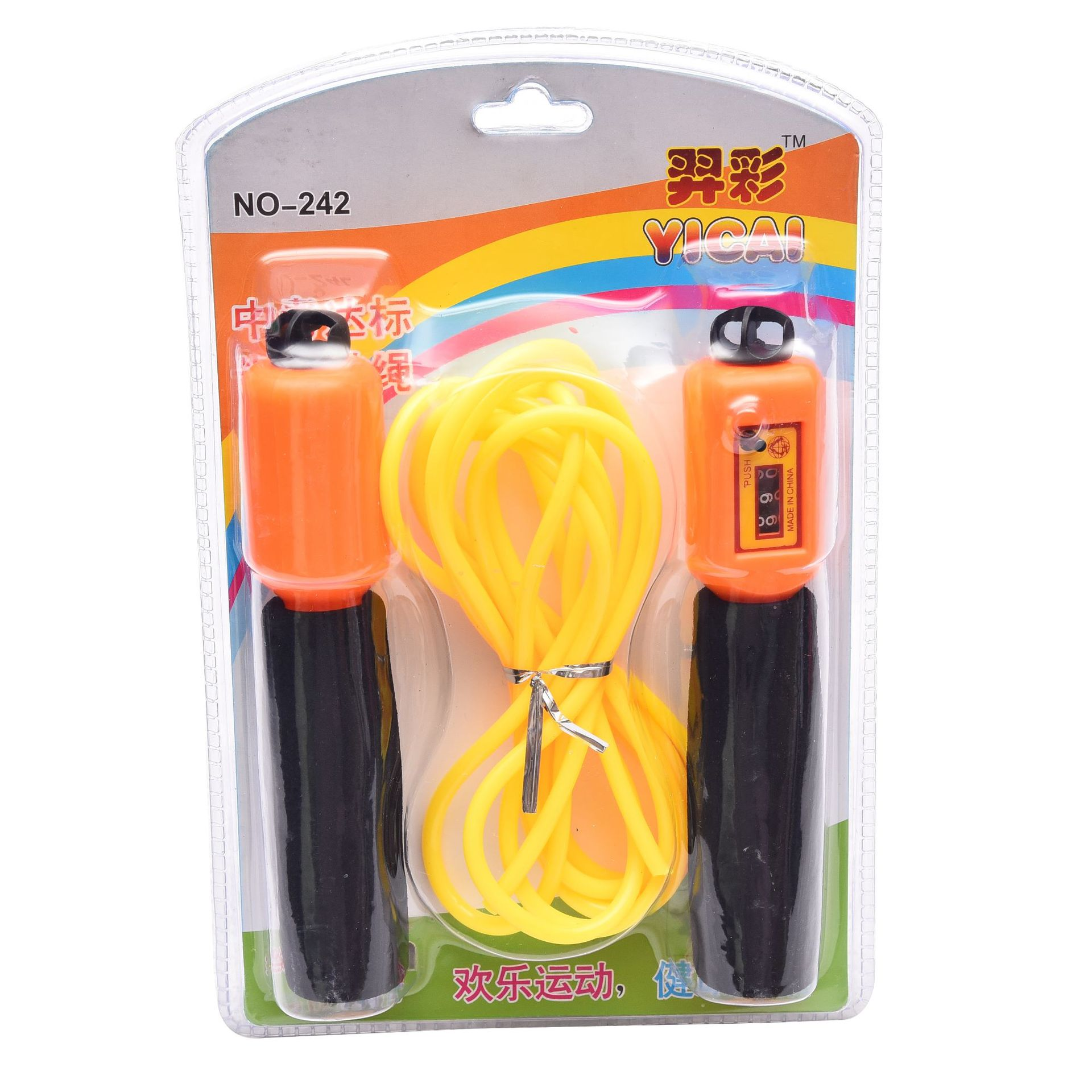 Students Skipping Rope Color Children CHILDREN'S Jump Rope Anti-slip Handle Sports Supplies Jump Rope Fitness