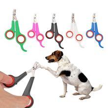 Кусачки для ног из нержавеющей стали для домашних животных, ножницы для собак, кошек, когтей, триммер для ухода за маленькими собаками, товары для домашних животных