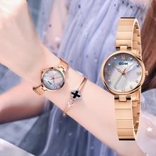 Dom 2019 新ファッション女性は、エレガントなダイヤル時計ラグジュアリーローズゴールド女性のブレスレットクォーツ腕時計防水 G 1267G