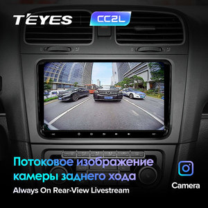 TEYES CC2L andriod автомобильный мультимедийный плеер 2 Din DVD для автомобиля VW Volkswagen Golf Polo 5 6 Tiguan touran Passat b7 b6 jetta skoda rapid octavia радио RDS gps
