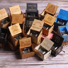 Прямая поставка антикварная резная деревянная ручная Музыкальная шкатулка Рождественский подарок на день рождения Шкатулка Декорация