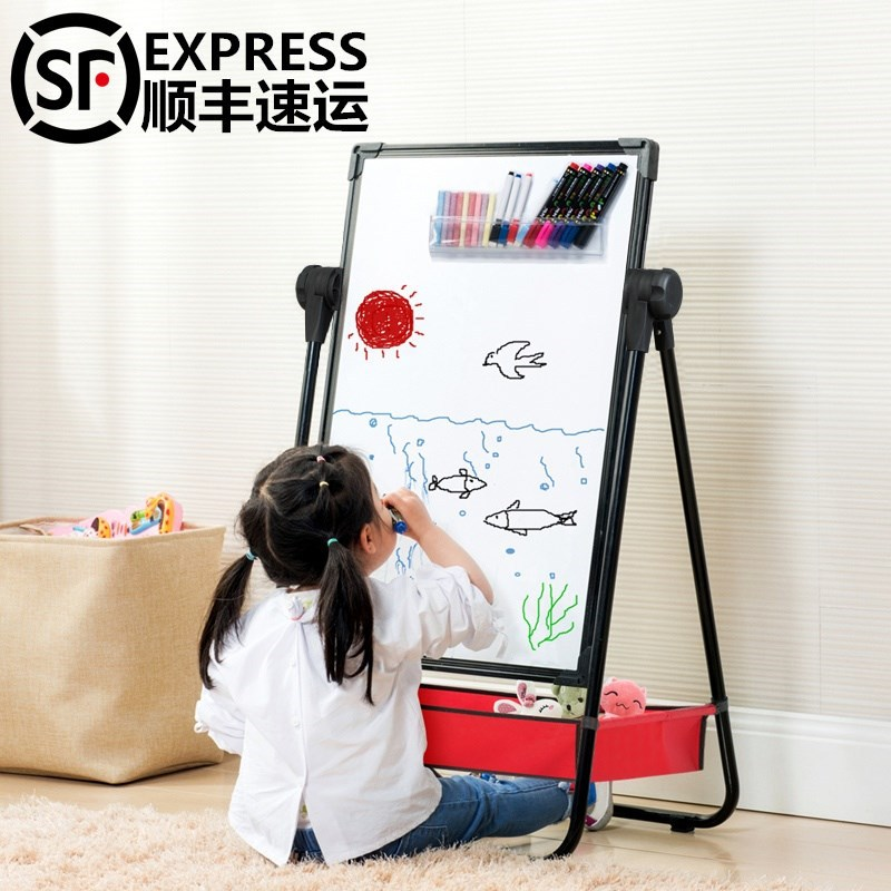 CHILDREN'S Drawing Board Branch Children Infant Young CHILDREN'S-Wall Chart Style Blackboard 1-3 Years Old Copyright
