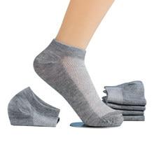 Sokken – chaussettes en maille pour femme, lot de 5 paires, courtes, blanches, grises, noires, pour l'été
