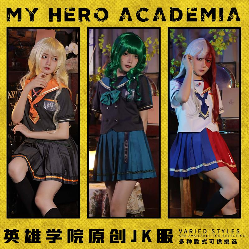 <font><b>My</b></font> <font><b>Hero</b></font> <font><b>Academia</b></font> Todoroki Shoto deku <font><b>Bakugo</b></font> Katsuki <font><b>Cosplay</b></font> Costume Sailor Suit Lolita JK School Uniform Set Student Summer image