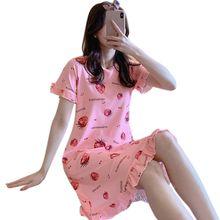 Women Girls Plus Size Summer Nightdress Short Sleeve Ruffles Trim Cartoon Fruits Print Sleepshirt Loose Lounge Sleepwear майка print bar summer fruits