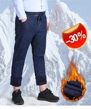 48 50 52 Plus Size Jeans Pants Men Straight Loose Winter Jeans Pants Thick High Elastic Casual Men's Thick Jeans Trousers Velvet цена