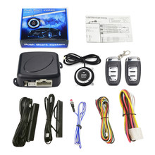 12V Auto Keyless Entry Start Systeem Een Start Stop Motor Drukknop Voertuig Alarm Pke Remote Start Dropshiping