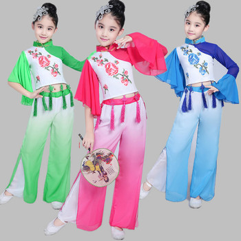 Chinese style Hanfu children's classical Yangko clothing girls national   hmong performance clothing chinese princess costume