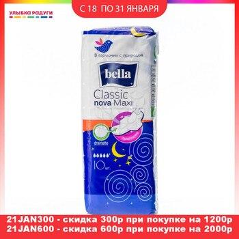 Producto de higiene femenina BELLA 3050894 n'3va quequejiques ntra-ulybka sonrisa arcoíris noria...