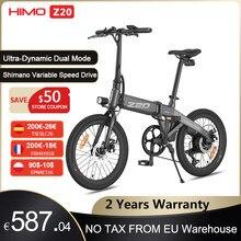 【EU STOCK】HIMO Z20 Electric Bike Folding E-Bike 250W 10Ah Ultra-Dynamic Dual Mode Outdoor Urban Bicycle 80KM Mileage Beach ebike