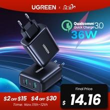 شاحن USB من Ugreen سريع الشحن 3.0 36 وات محول شاحن سريع QC3.0 شواحن للهاتف المحمول لهواتف آيفون وسامسونج وشاومي وشاومي ريدمي