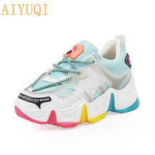 AIYUQI Women Vulcanized Shoes Fashion 2020 Summer New Casual Increase in Women's Breathable Mesh Sneakers