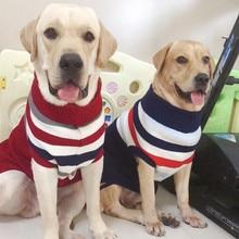 Мягкая теплая вязаная одежда для собак средних и больших размеров, сохраняет тепло и комфорт вашей собаке/кошке(S59