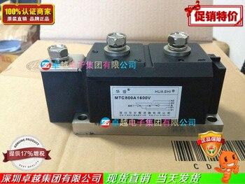Power module triac MTC800A1600V MTC800-16--ZYQJ